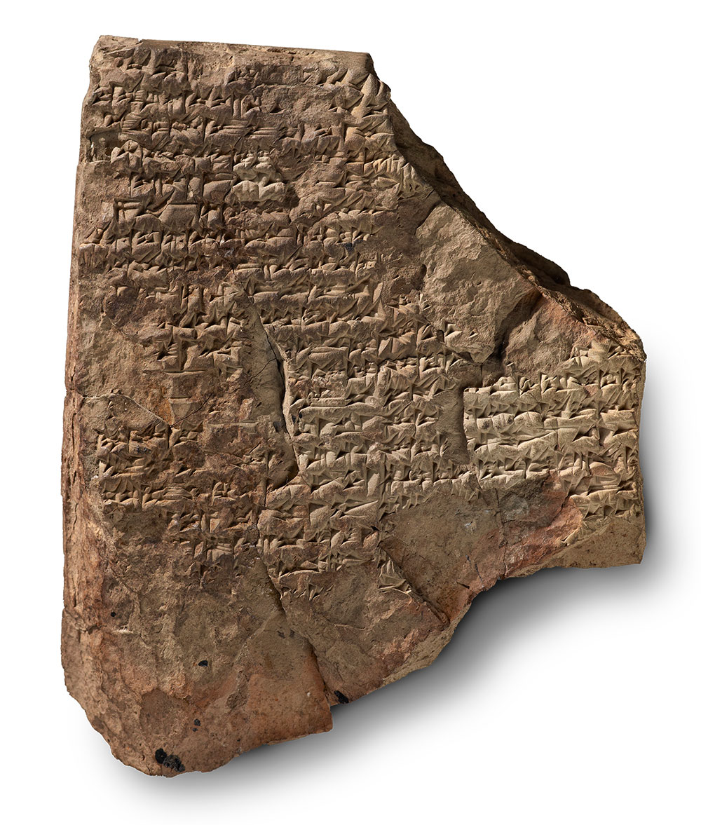 new atrahasis fragment The atrahasis story also exists in its fragments were assembled and translated first first english translation of the atrahasis epic in something.