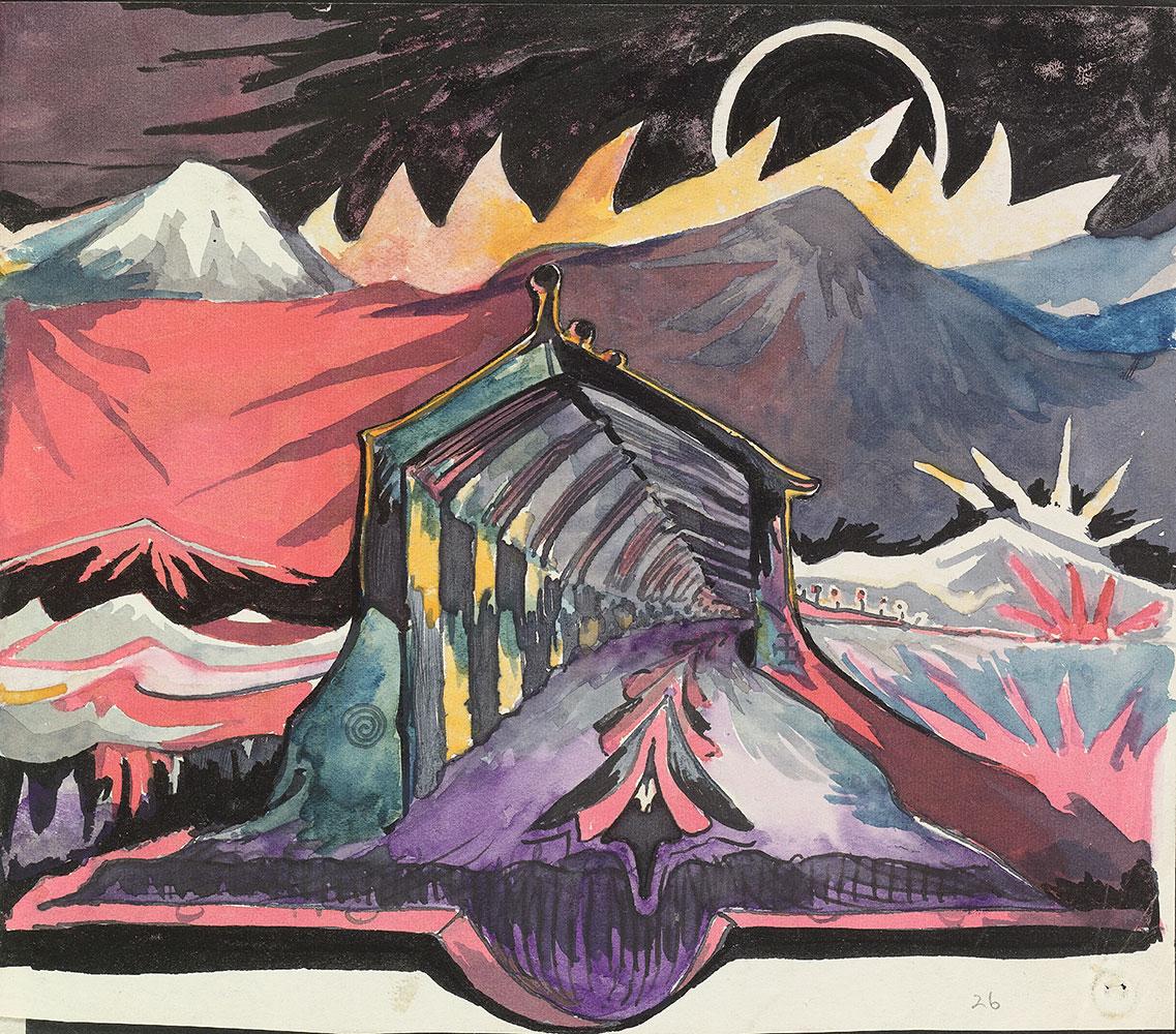 J. R. R. Tolkien (1892–1973), Fantasy landscape, 1915?, watercolor, black  ink. Tolkien Trust, MS. Tolkien Drawings 87, fol. 26. © The Tolkien Trust  2015.