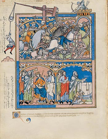 Image of Morgan Picture Bible page